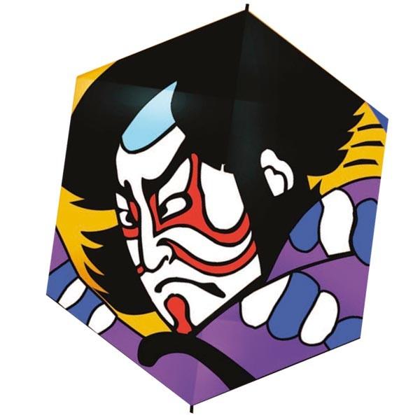 Rokkaku Watonai