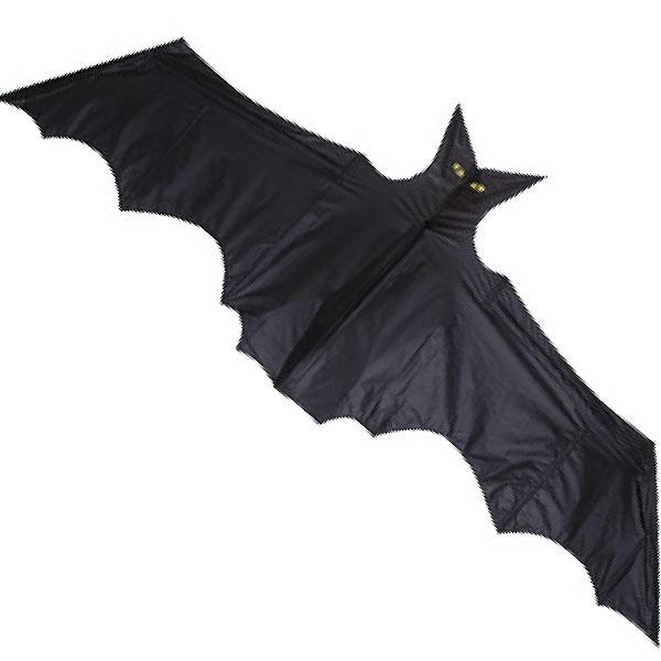 Bat Grande