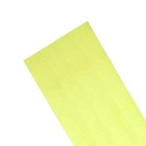 Dacron adesivo 20x135 cm giallo